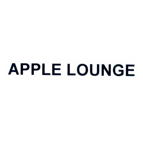 marka-tescili-apple-lounge