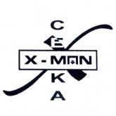marka-tescili-cemka-x-man